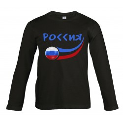 T-shirt Russie enfant...