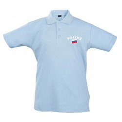 Polo Russie enfant